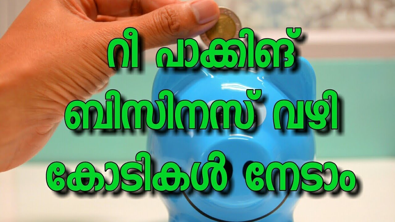 Small investment business ideas in kerala shakeela unit linkedin investment contracts sample