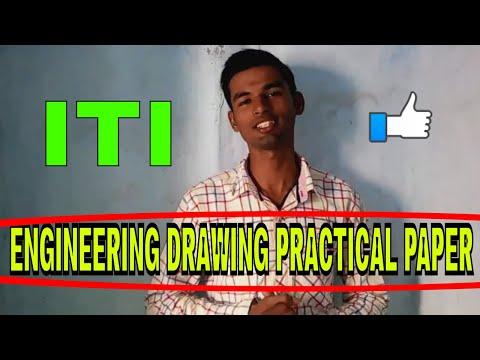 ITI ENGINEERING DRAWING PRACTICAL PAPER