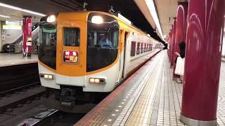 |近鉄|12400系更新車  特急  大阪難波行き  大阪上本町駅発車