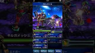 暗黒騎士セシル vs ギルガメッシュ.