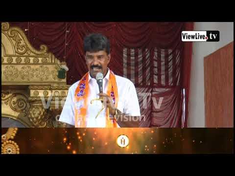 SANTHOSH KUMAR RAI BOLIYAR ||  BJP KARYAKARTARIGE ABINANDANE SABE || BOLIYAR BANTWAL