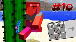 Нуб Взломал Майнкрафт! - GROM #10
