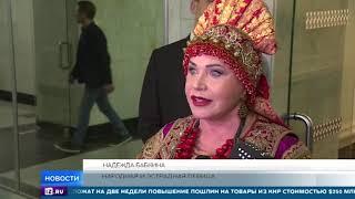 Год без Кобзона: звезды почтили память народного артиста в Кремле