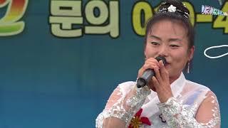 채설아 품바,고창 복분자와 수박 축제 2018,06,2…