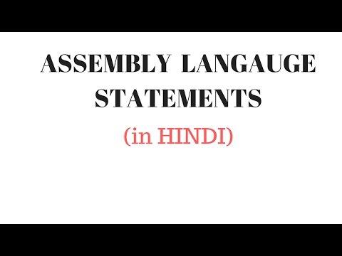 Assembly language statement