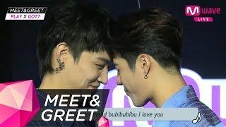 [MEET&GREET] JACKSON & JB Bubibubibu~ I love you~♥
