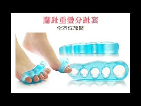 足的美形- 升級大拇指外翻透氣輔助套 (1雙)  拇指防磨 YS1555