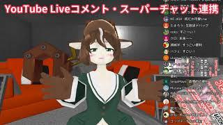 おうち de VTuber 撮影スタジオ (Virtual TV Studio 720p)