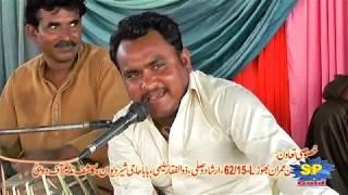 Bhul Bakhshawan Aeyan Dhola Dhakay Na Day Safdar Saleemi By Sp Gol