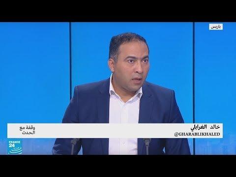 ماكرون بين غضب المتظاهرين وغضب الطبيعة!  - 16:55-2018 / 11 / 27