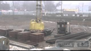 Одесса, строительство паркингов(, 2014-02-10T11:42:54.000Z)