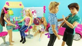 Барби Мультфильм. Играем куклами Кен Райан Саммер Скиппер игрушки ♥ Barbie Dolls Ken Toys Playing