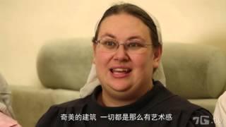 一家八口加拿大人,迁入中国幸福生活