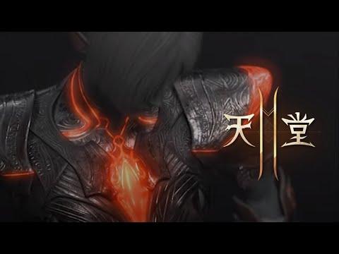 【天堂2M】精靈&黑暗精靈