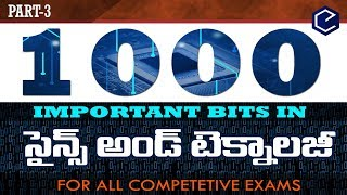 science and technology in telugu for all competitive exams | practice bits | online coaching |part-3