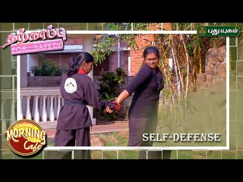 Martial Arts for Self Defence தற்காப்பு For Safety Morning Cafe 17-04-2017 PuthuYugamTV Show Online