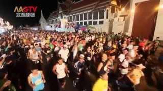 MGTV งานแถลงข่าว Standard Chartered Bangkok Marathon 2015 曼谷马拉松 盲人齐参与