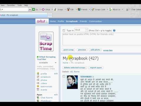 orkut scrap time tool bar