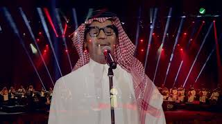 Rabeh Saqer ... Kel Ma Zad - Alriyadh Concert 2017 | رابح صقر ... كل ما زاد - حفل الرياض