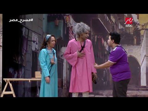 مسرح مصر - على ربيع ومشهد مؤثر يثير اعجاب الجمهور
