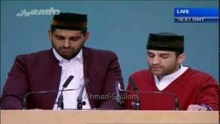 """Jalsa Salana Germany 2012 - Qaseeda """"Al Mustafa Wal Mujjtabaa"""" - Musawar & Hammad Ahmed"""