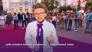 В Ростове на Дону закрылся III международный фестиваль Bridge of Arts