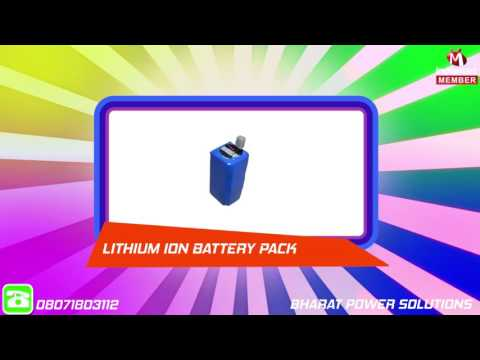 Rechargeable Battery Packs By Bharat Power Solutions, Delhi