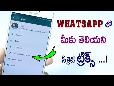 5 Secret HIDDEN New WhatsApp Tricks NOBODY KNOWS 2018 | Latest WhatsApp Hidden Features TELUGU 😎 thumbnail