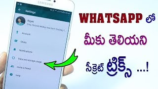 5 Secret HIDDEN New WhatsApp Tricks NOBODY KNOWS 2018 | Latest WhatsApp Hidden Features TELUGU 😎