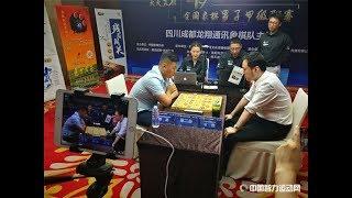 Thiên Thiên Tượng Kỳ | Giáp Cấp Liên tái 2019 | Vòng 9 Tứ Xuyên vs Thượng Hải | trận buổi tối
