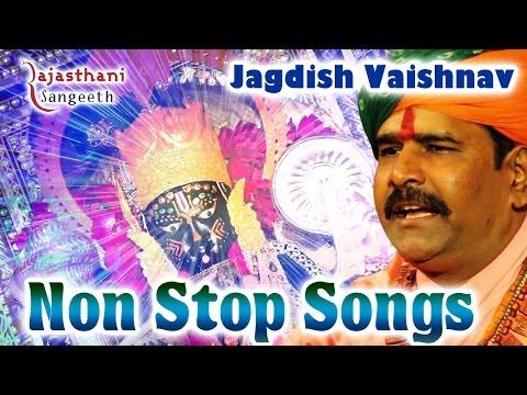 Non Stop Songs || Jagdish Vaishnav || Live Rajasthani Non Stop Songs || H.D Songs