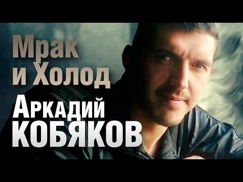 Аркадий Кобяков зажигает... Звучит не законченная песня Уходишь ты...,1-го Мая 2015 г.