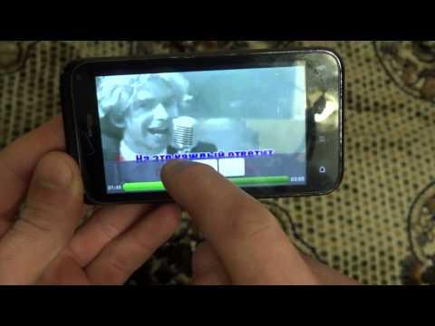 Караоке видео каталог на  HTC телефоне
