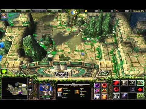 Прохождение Warcraft 3: The Frozen Throne - Гнев предателя #4