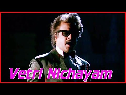 Annamalai | Vetri Nichayam | Tamil Songs | Super Hits Songs | S.P.B Hits | Rajini Hits Songs