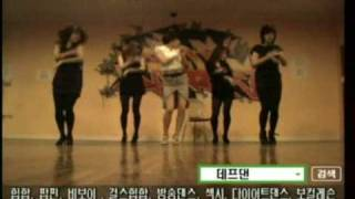 Son Dam Bi - Crazy dance steps