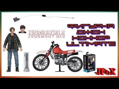 Фигурка Джон Коннор/Neca Terminator 2 Ultimate John Connor Figure
