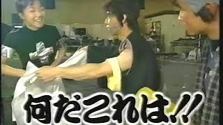 1994年08月 東京パフォーマンスドール 大阪パフォーマンスドール ちらっ...