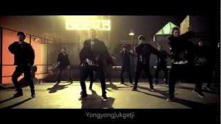 Download Block B - NalinA (lyrics) MP3 song and Music Video