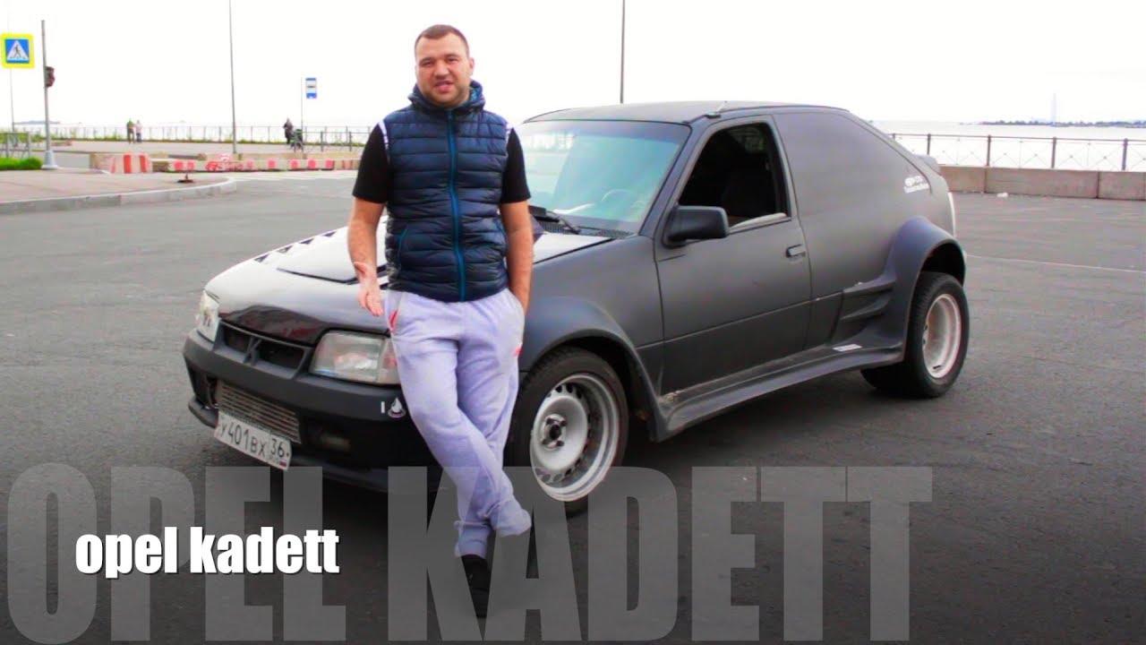 Прокаченный Opel Kadett Турбо 350л.с 4WD
