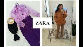 Распаковка покупок #Zara,Uniqlo/ОСЕНЬ 2019