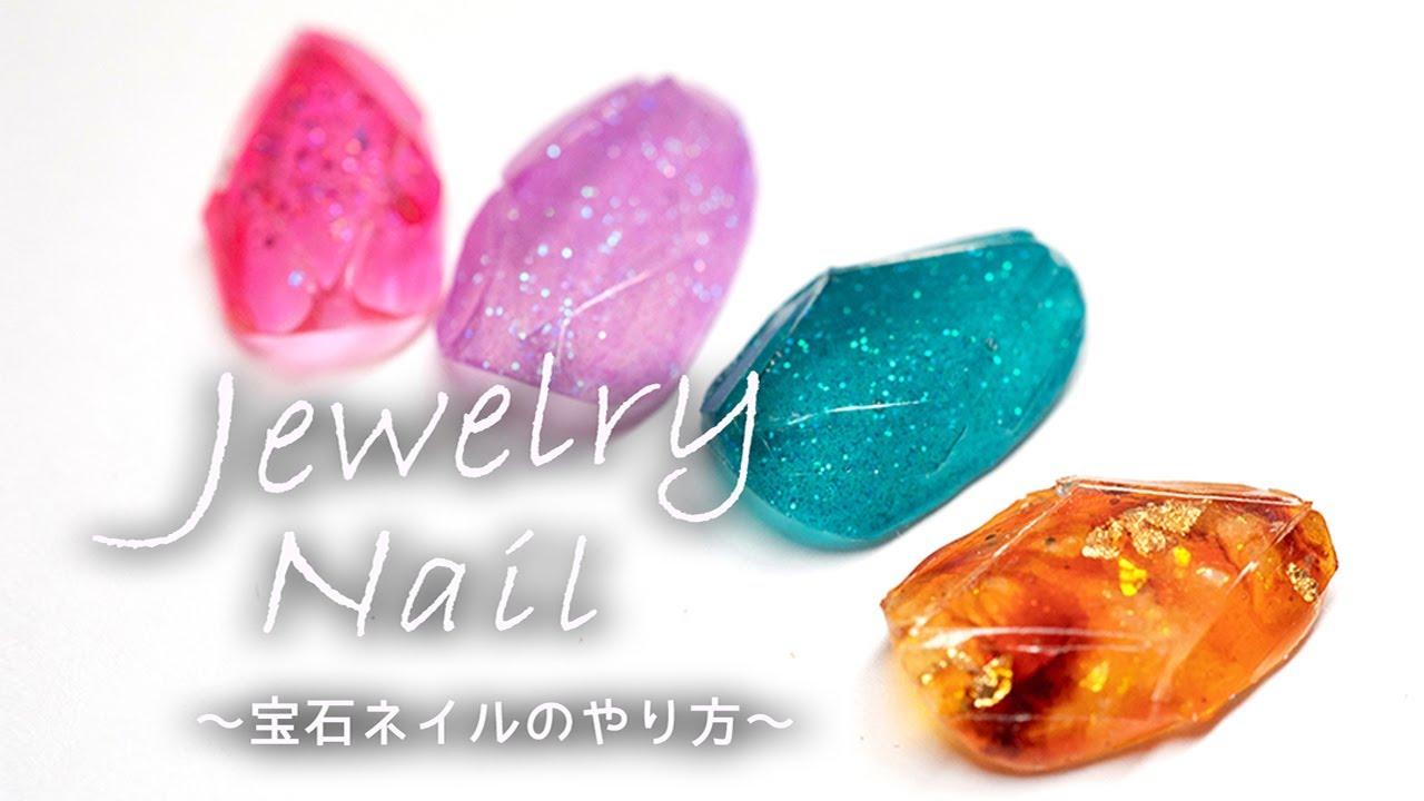 宝石ネイルのやり方-プレート作成までジェルネイルアート!Jewelry nail #16
