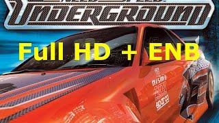 Улучшение графики - need for speed underground