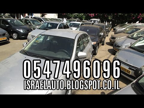 Used Cars For Sale In Israel - 10/2009 - Israel Auto - רכב - לוח רכב - מכירת רכב יד2