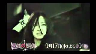 北川景子 探偵の探偵 いよいよ最終回.