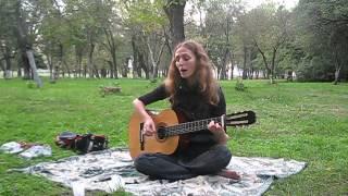 Яна Гершаник - Ты далеко