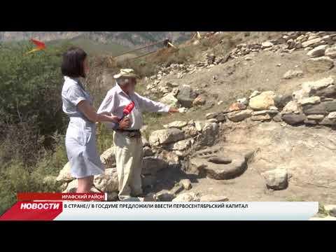 В Дигорском ущелье продолжает раскопки археологическая экспедиция