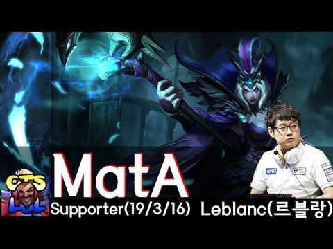 Clip LMHT : Mata sử dụng Le Blanc ở vị trí hỗ trợ
