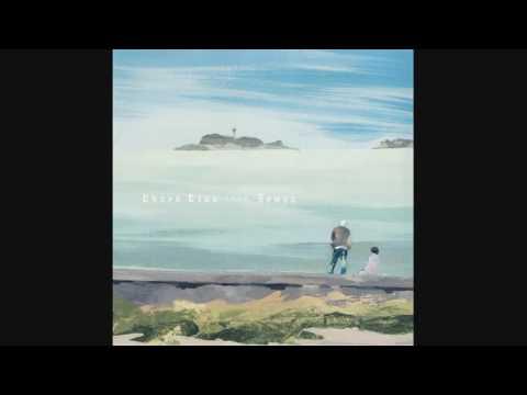 Kanojo ga Shinjatta OST  Shiosai