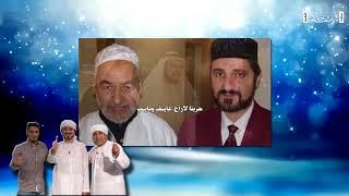 بالفيديو وحصرياً علاقات عدنان أبراهيم المشبوهة مع أعداء الدولة السعودية